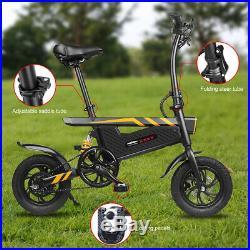 12 Folding Electric Scooter Bicycle E-Bike 250W Motor 25KM/H Dual Disc Brakes