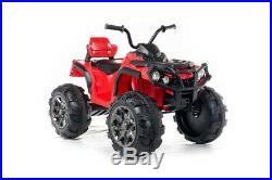 BIG ATV Twin Motor 12v Electric Beach Quad Bike Battery Ride On Car