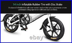 Fiido D3 electric bike bicycle Folding ebike 14 Tires 250W Motor 25km/h 7.8Ah