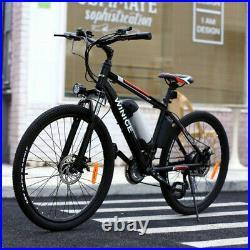 Powerful Electric Bikes E-Mountain Bike 26 in E-bike City Bicycle 36V 250W Motor