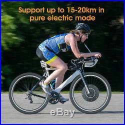 YUNZHILUN 26 36V 240W Electric Front Bicycle Wheel E-bike Motor Conversion Kit